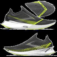 Eine Zeichnung eines futuristischen Schuhs von Brooks